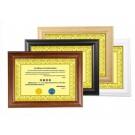 Wooden Diploma Frame